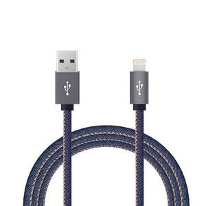 2 Pack - Jean fabric apple lightning cableBoutique for sale